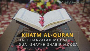 khatm
